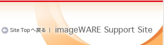 imageWARE Support Site